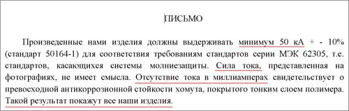 AH Hardt sp.j. - перевод письма